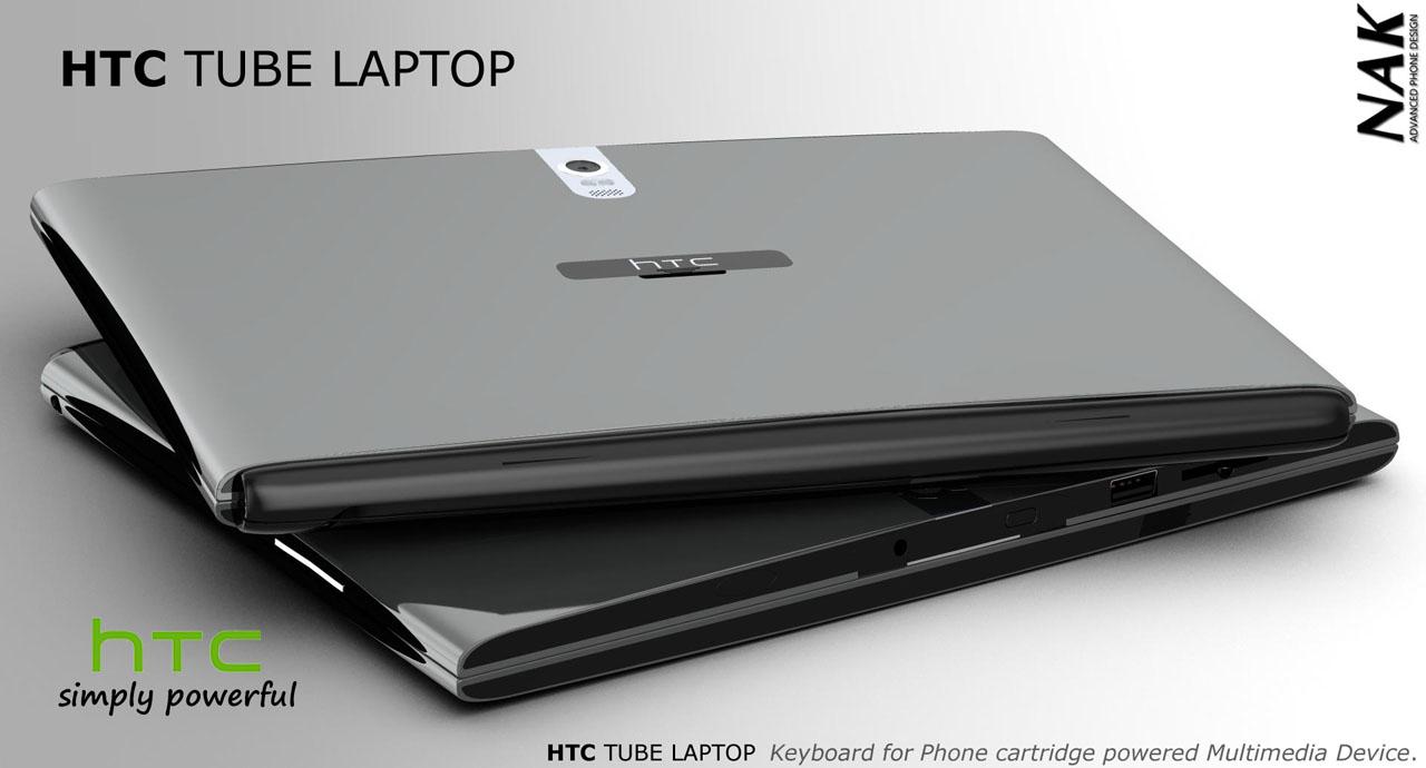 Ce probleme apar la procesoarele de laptopuri HTC?
