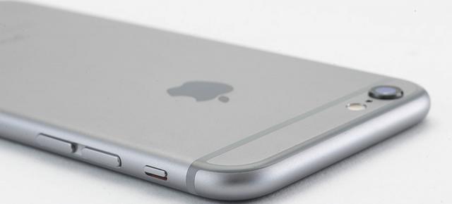 Probleme des intalnite ale terminalelor iPhone